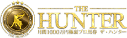 THE HUNTERロゴ